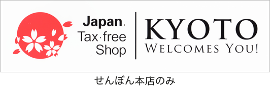 Tax.frees shop